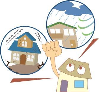 台風時の風圧や地震時の水平力から建物を守る